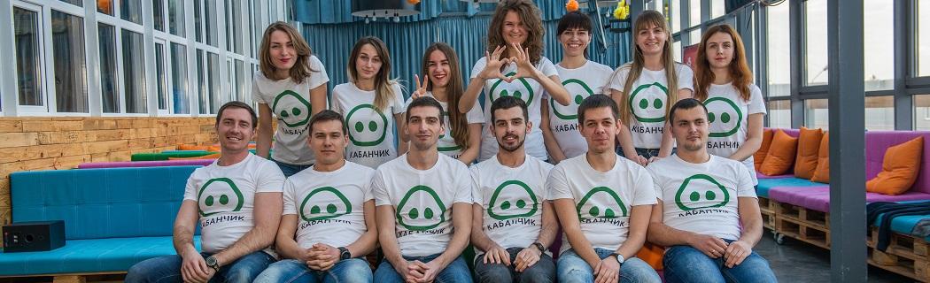 kabanchik.ua фото команды