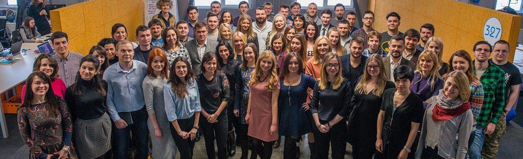 zakupki.prom.ua фото команды