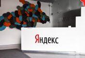 Яндекс.Маркет, Яндекс офис