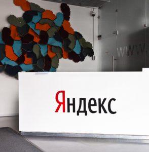 Яндекс.Касса Вебмастере Яндекс.Метрике Яндекс.Браузер Больше возможностей Директе Яндекс Яндексе Яндекс.Маркет, Яндекс офис объявлений Вебмастере Яндекс.Дзен