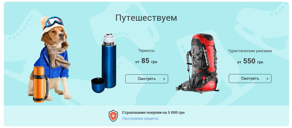 bigl.ua скриншот-1