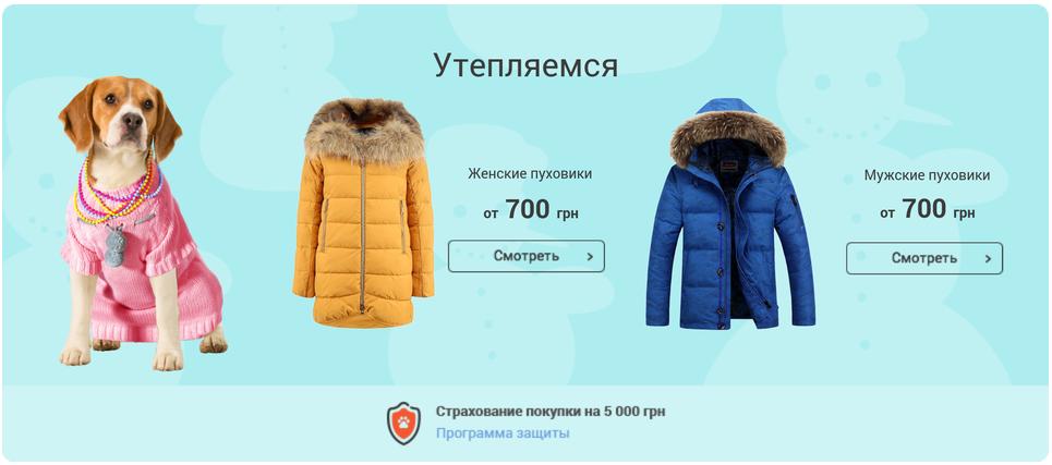 bigl.ua скриншот