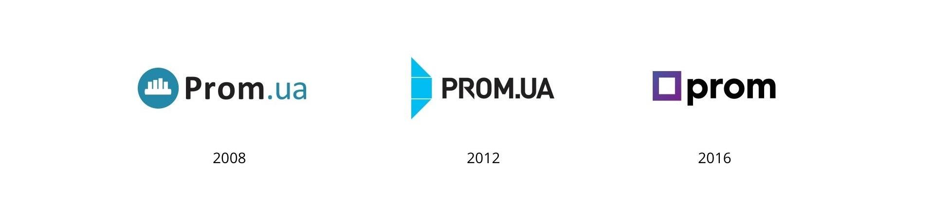 лого prom.ua изменения