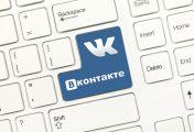Вконтакте соцсеть VK Messenger