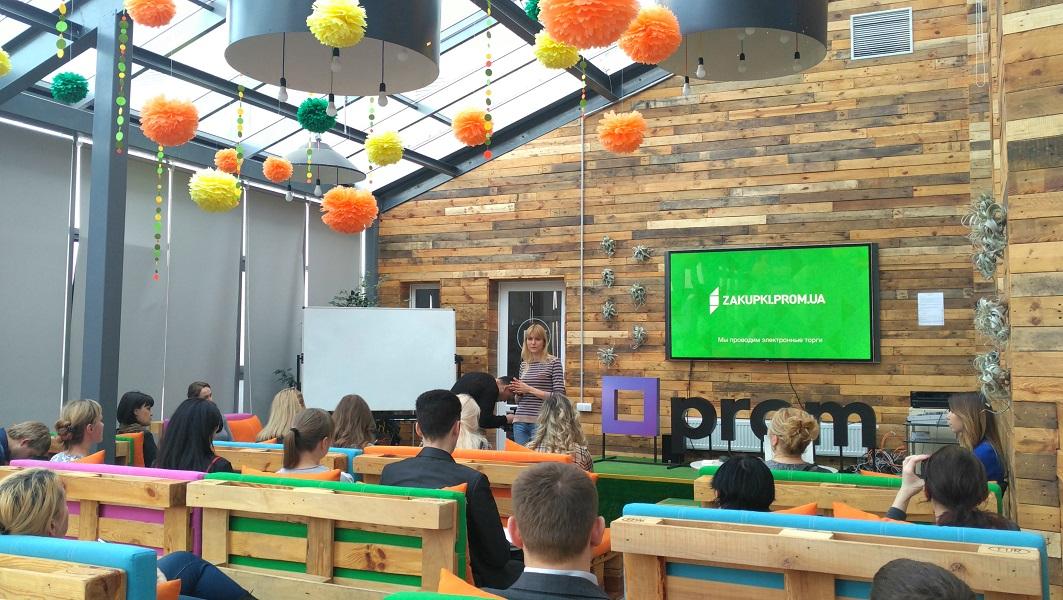 Мария Попко семинар Zakupki.prom.ua фото