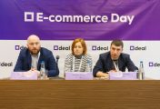 deal.by e-commerce day фото