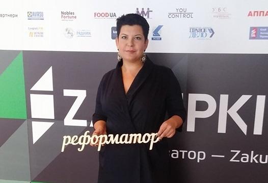 Кристина Гуцалова реформатор фото закупки форум