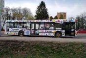 Baidu автобус Львов забрендированный prom