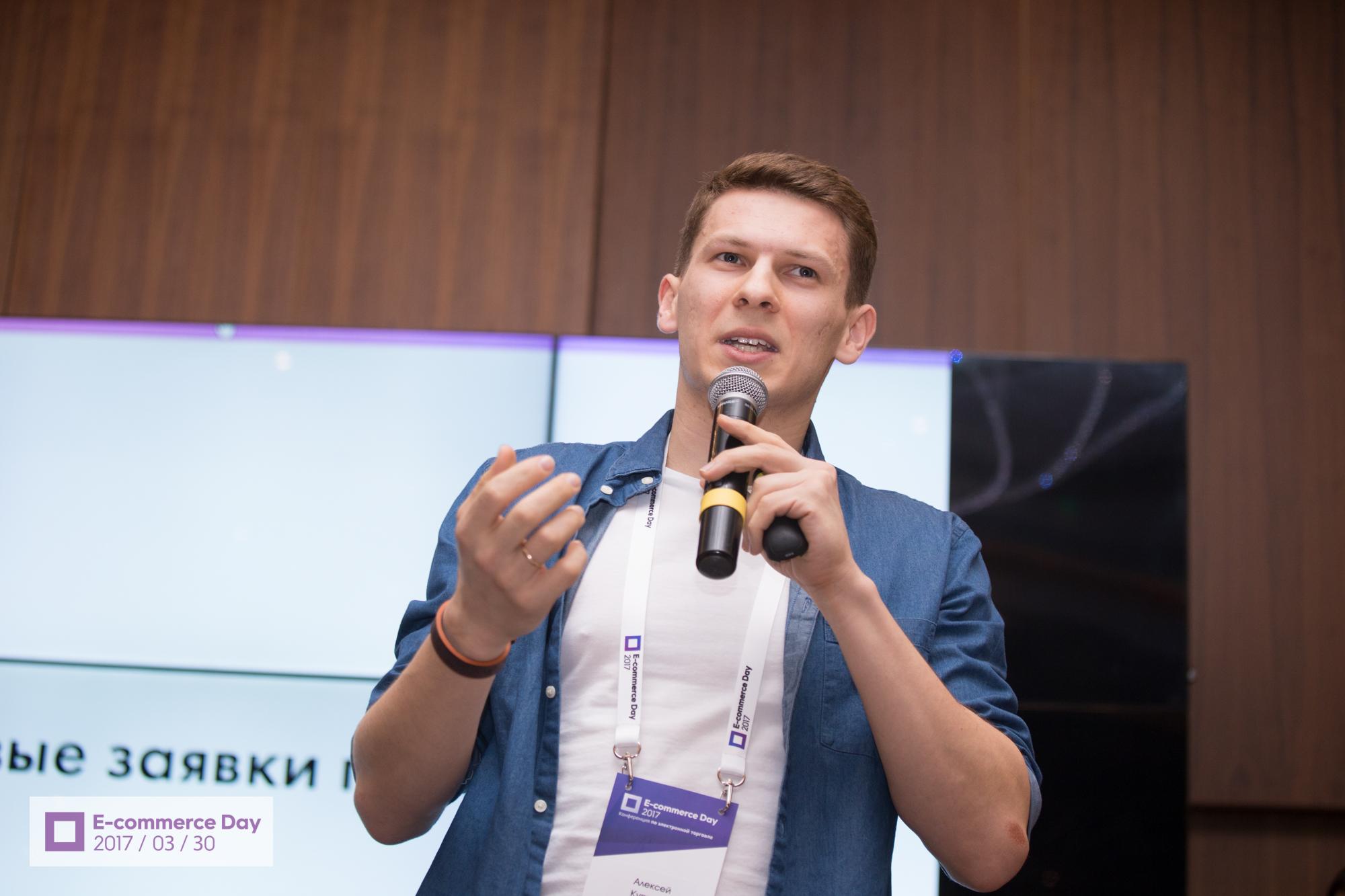 Алексей Купреев фото