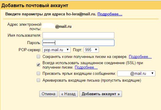 ребус казакша жауабымен онлайн