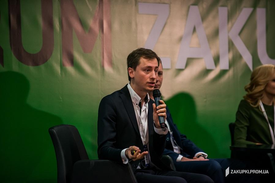Алексей Соболев на Zakupki Forum