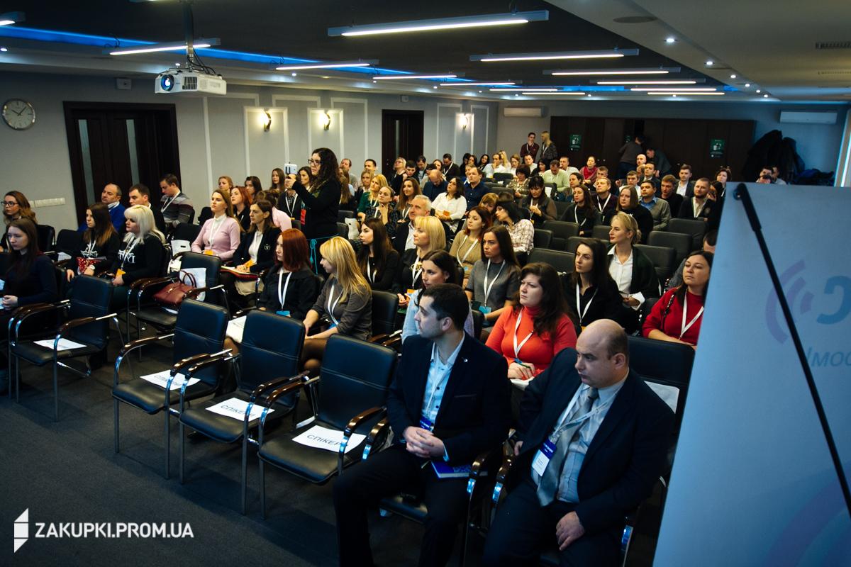 Forum Zakupki: юридическое сопровождение закупок - фото 1