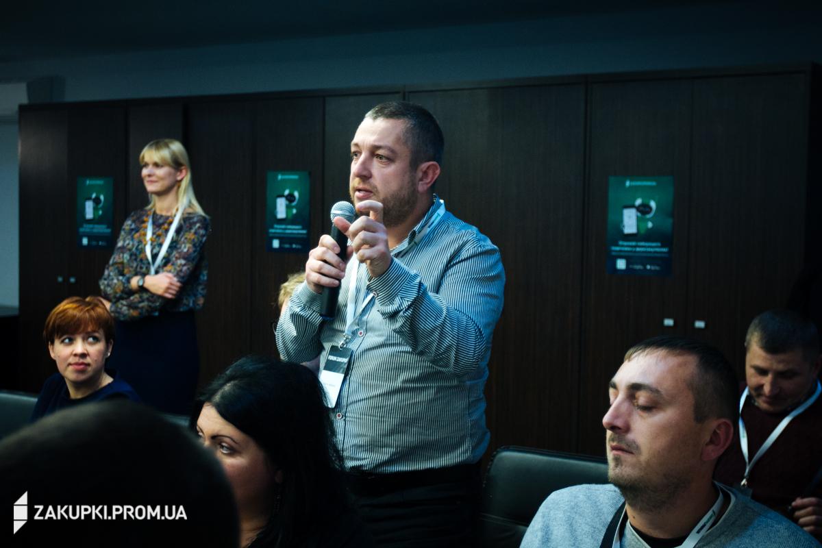 Forum Zakupki: юридическое сопровождение госзакупок - фото 3