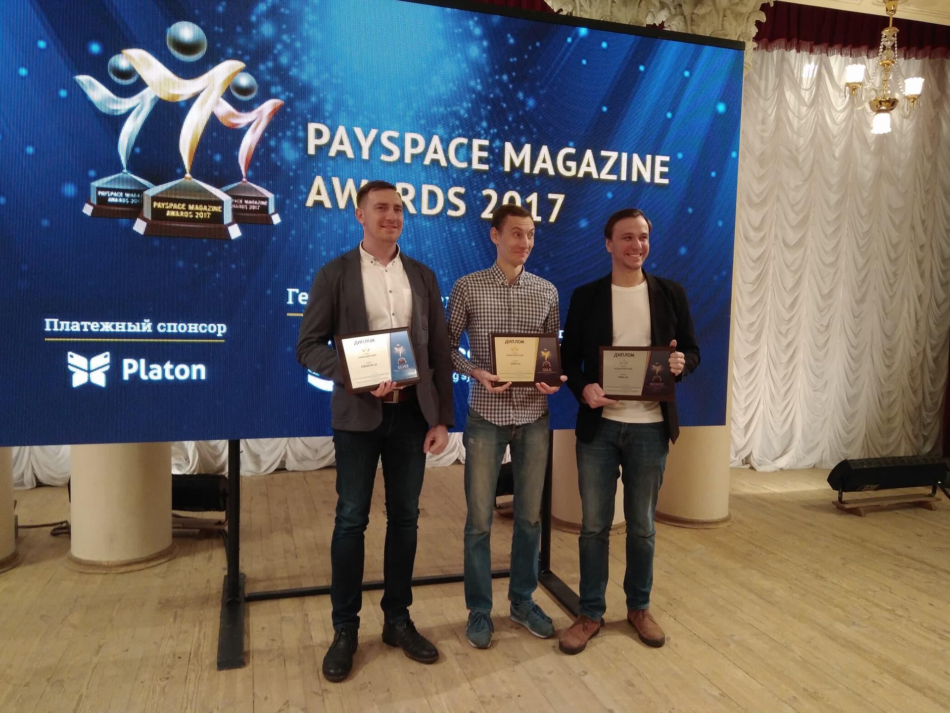 """Победители в номинации """"Лучший маркетплейс"""" - фото"""