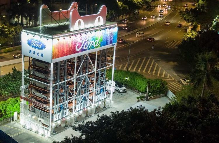 Alibaba запустила первый в Китае автомат по продаже автомобилей