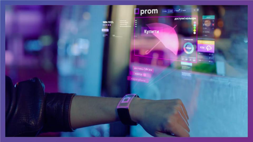 Реклама Prom.ua - фото