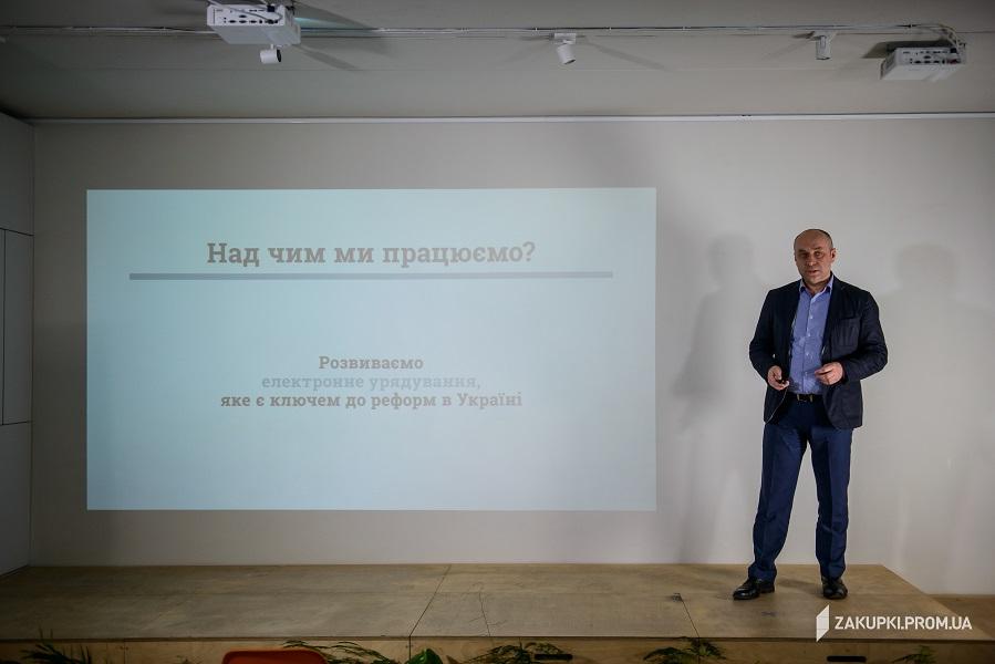 Валерий Бакал на VI Zakupki.Forum