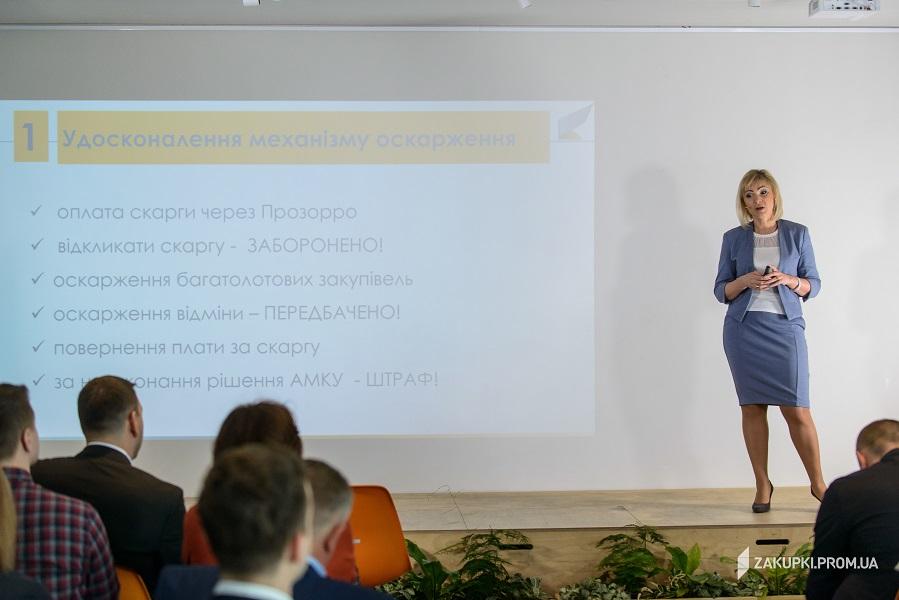 Лилия Лахтионова на VI Zakupki.Forum