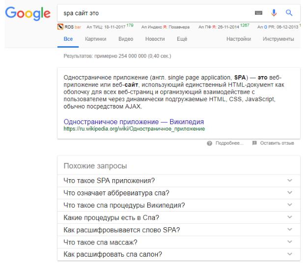 Google тестирует новый вариант оформления блока «Похожие запросы»