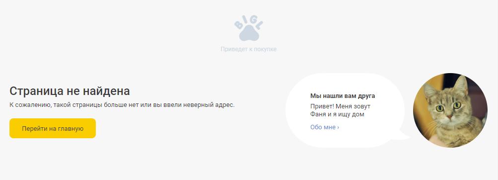 Bigl.ua - страница 404 - фото 2