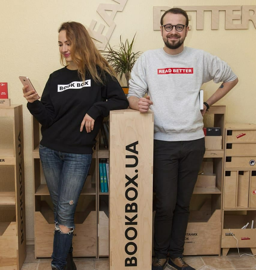 Таня и Андрей Орлик, BookBox - фото