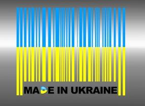 Украинские проекты, которые лучше зарубежных аналогов - фото