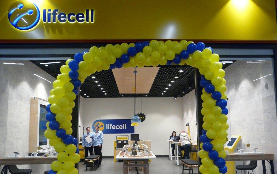 lifecell тестирует Molile ID и электронный документооборот - фото