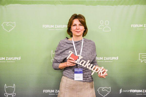 Оксана Ферчук, Zakupki.Prom.ua - фото