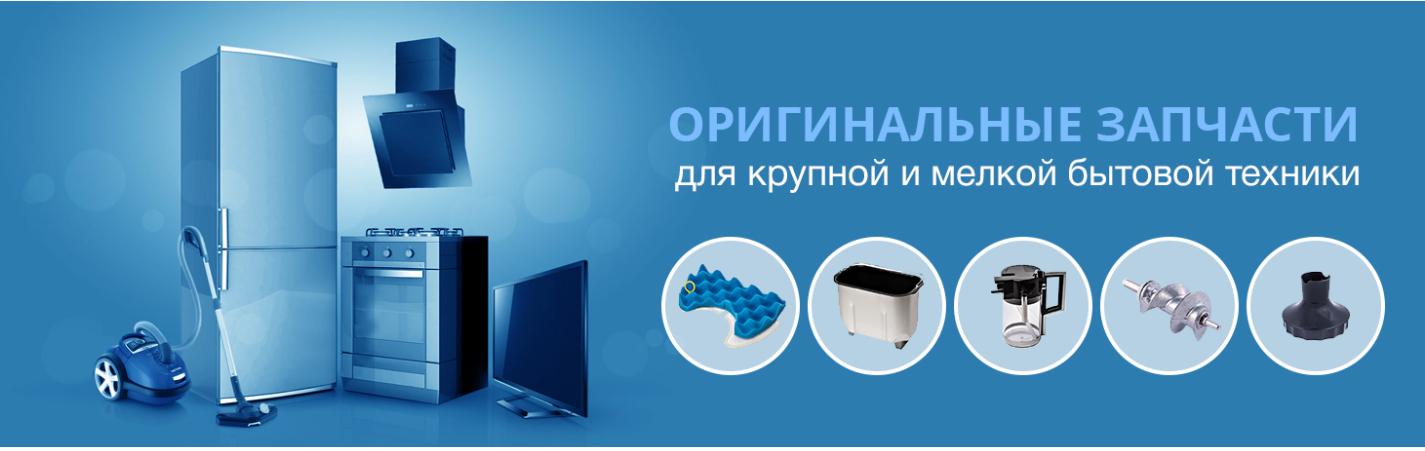 интернет-магазин patok.com.ua - фото