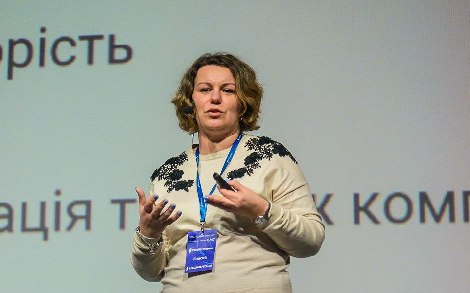 Світлана Погребна на Forum Digital