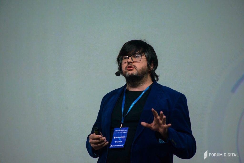 Валерий Яковенко, DroneUa - фото