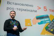 Игорь Смелянский, Укрпочта - фото