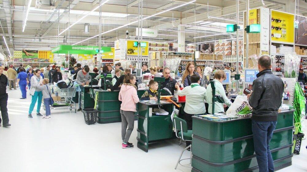 Магазин «Леруа Мерлен»