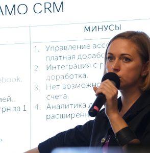 Обзор CRM, Юлия Пелих
