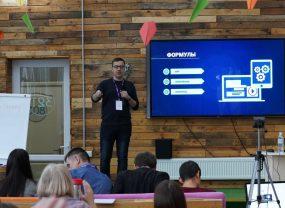 Глеб Хлестов, Как автоматизировать работу интернет-магазина