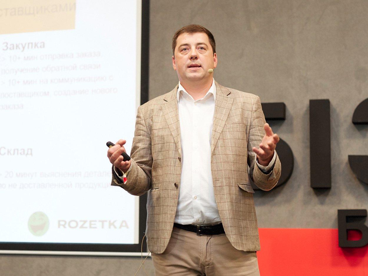 Сергій Кондратенко