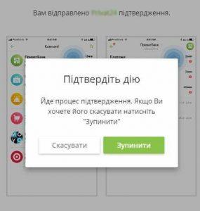 Ошибки в дизайне сайта