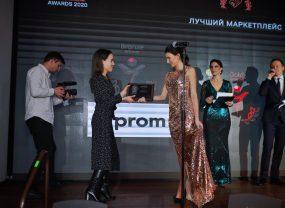 Prom.ua та Kabanchik.ua увійшли до трійки кращих маркетплейсів України